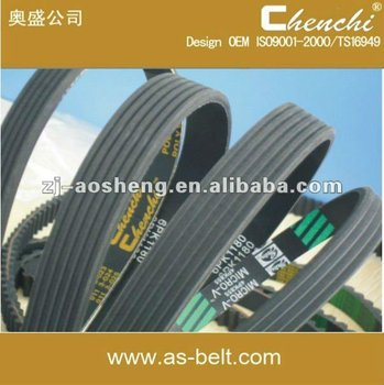 genuine spare parts auto rubber ribbed v belt (6PK1660) OEM use for America/Europe/Japan car factory outlet