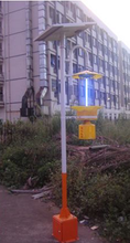 solar insecticidal light