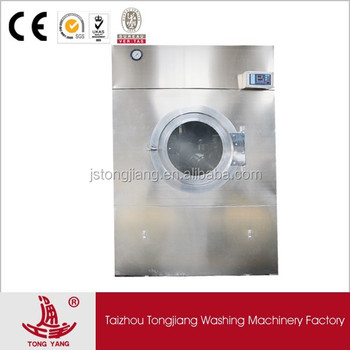 10kg 15kg 30kg 50kg 70kg 100kg 120kg 150kg 180kg Tumble Dryer / hotel commercial dryer/ laundry dryers