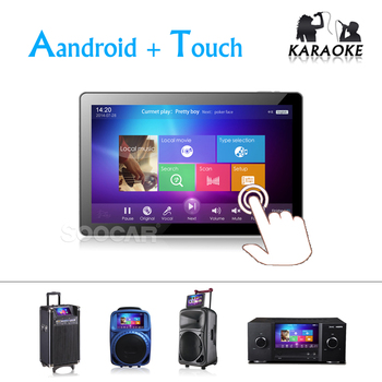 9'' touchscreen Wifi USB SD HDD Android Karaoke parts with VOD system