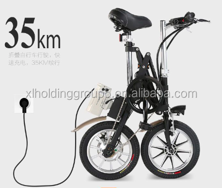 One second Electric folding <strong>bicycle</strong> 2 wheel scooter for adult best sold 2016