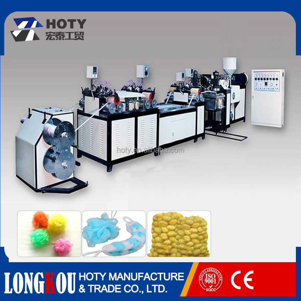 Automatic pe foaming profiled bar extruder , plastic extruder machine with Good price