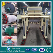 Turn-key for kraft paper making production line