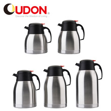 Very Nice Double Wall Insulated Coffee Pot