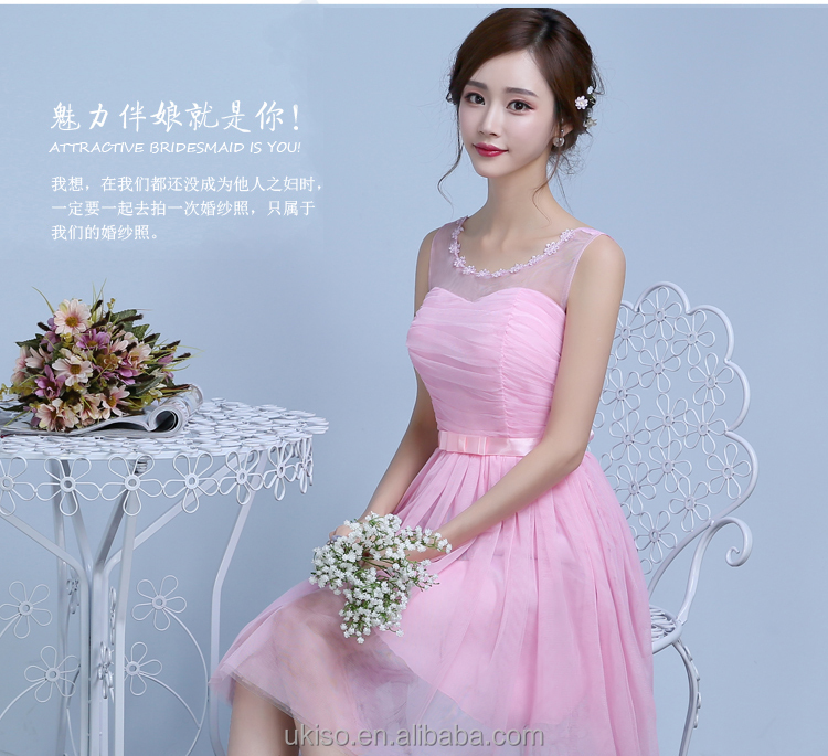 Champagne Sky Blue Peach Pink Purple Wedding Bridesmaid Dresses Short Girl Prom Gowns Women Elegant Party Princess Ball Dress