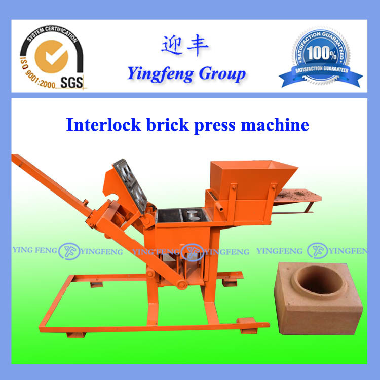 No need <strong>electricity</strong> manual interlocking brick making machine YF 2-40