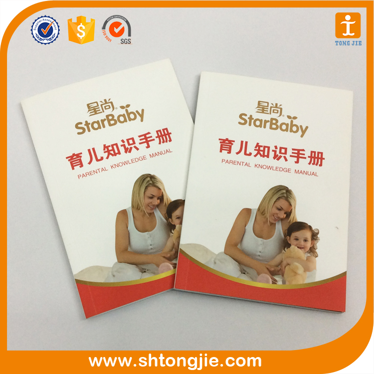 Factory Good Price Wholesale Comic Games Saddle Stitching Baby Soft Cloth Book