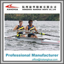 70-85kg racing shell/rowing scull 2x