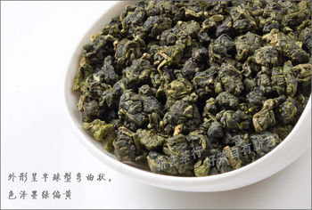 Jin Xuan Milk Fragrant Oolong Tea,Taiwan high mountains tea