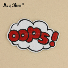 Cool OOPS slogan design embroidery salwar neck designs patch work for clothes