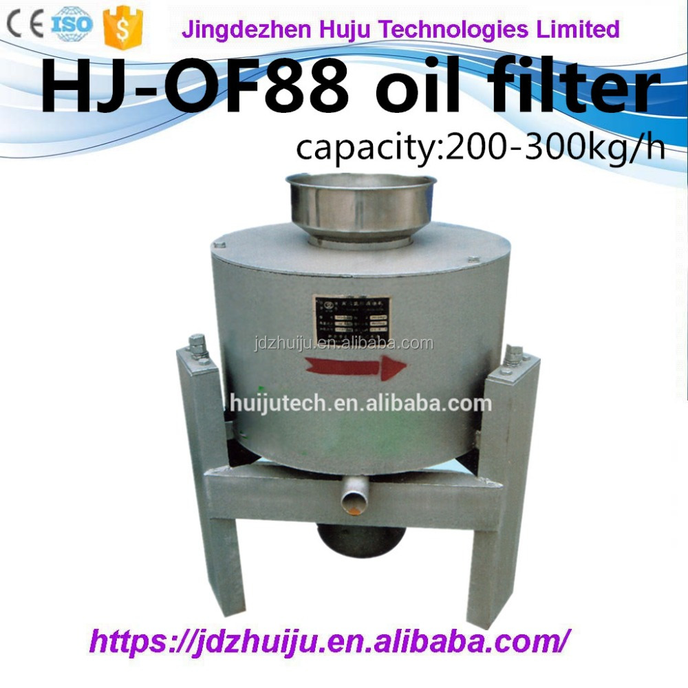used cooking oil filter machine /cooking oil filtration system / used vegetable oil purifier HJ-OF88