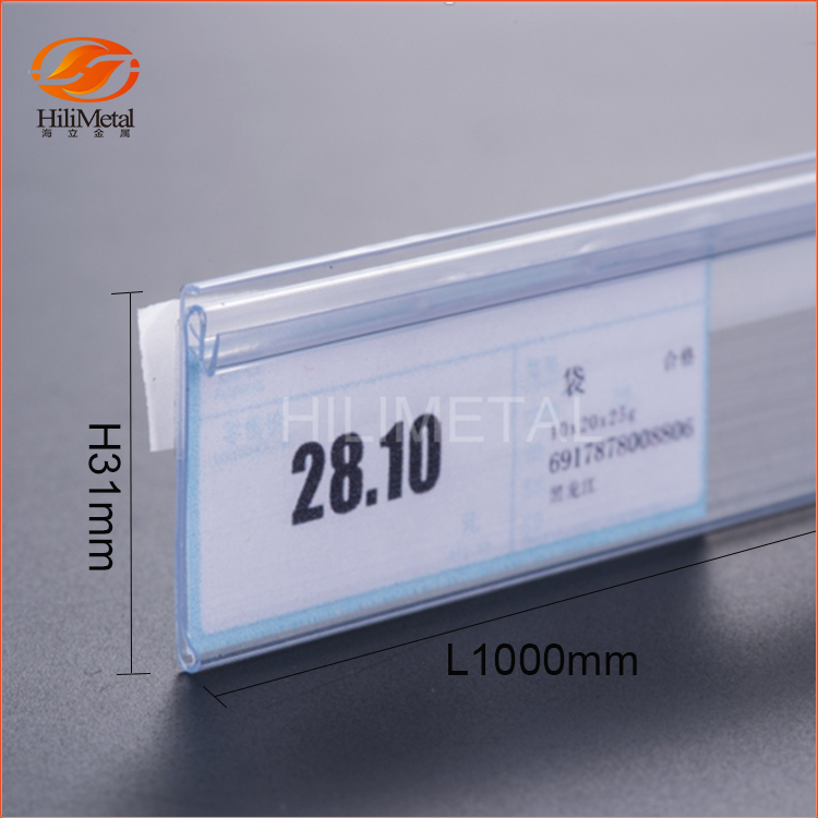 Self adhesive label holders for supermarket shelves price display data strip shelf talker