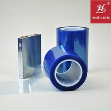 Heat Resistant PP Polyester Film Materials Acrylic Adhesive Lithium Battery Tape for Protection