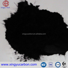 Producer 100% Wood based Activated Carbon Powder for the Drinking Water Purifying