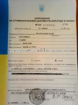 ukrainian entryvisa invitation