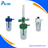 Oxygen Flow Meter With Humidifier For