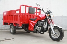 Guangzhou Fair Three Wheel Motor Tricycle / Motorcycle for Cargo Heavy Loading