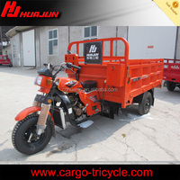 tricycle cargo bike/three wheel cargo motorcycles/tricycle electric