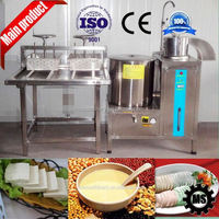 Large Capacity soy milk making machine product line