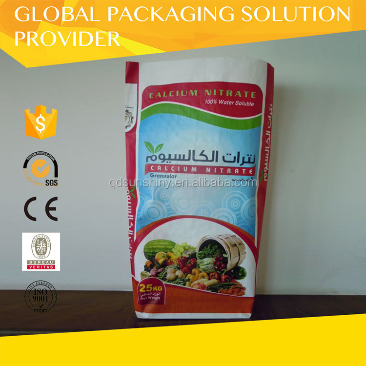 Complex BOPP packaging bag laminated PP woven bag for feeds/ fertilizer /chemical/ sugar /seeds