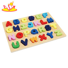 Wholesale high quality english educational wooden letters puzzle toy for children W14B068