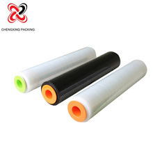 vegetable plastic film roll stretch wrapping roll