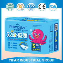 Diapers factory the lowest price pet pet baby diaper manufacturers in china