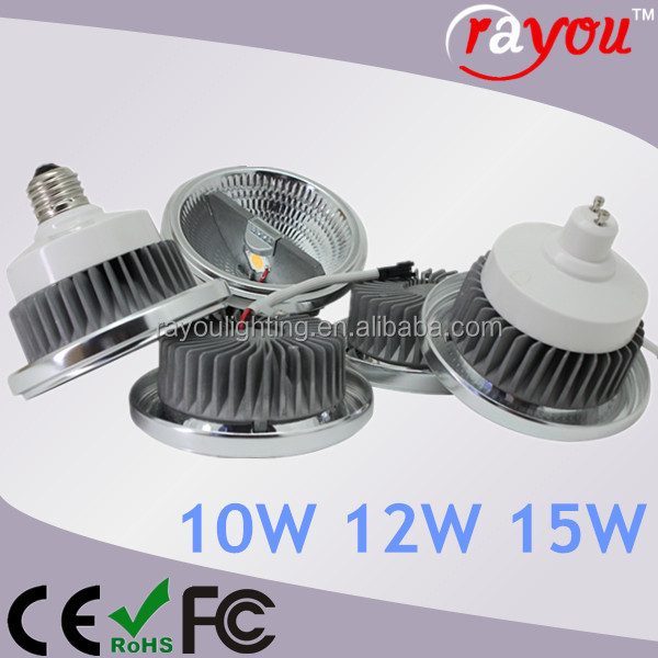 cob 12v ar111 led g53, 12 volt ar 111 led pure white, tuv/ul listed led ar111 g53