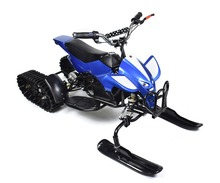 CE Certificated Kids racer Toys Snow Scooter mobile for Winter Fun