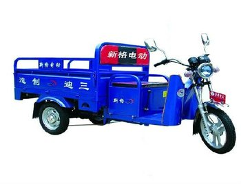 three wheel motorcycle for cargo XINGE Brand