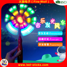 New Fashion LED Flash Musical Windmill 2016 China Manufacturer Supply High Quality Amusement Park Kid Toy LED Windmill