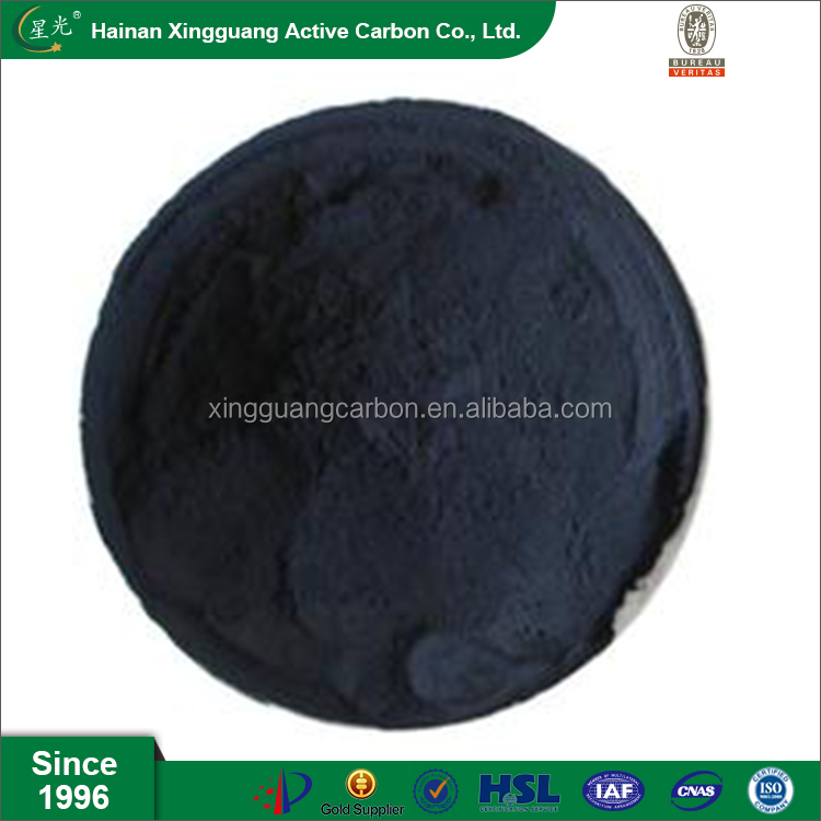 Sugar industry chemicals,wood based powder activated carbon ,activated charcoal