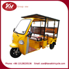 Coustomized bajaj three wheeler price solar motorcycle five person with solar panel