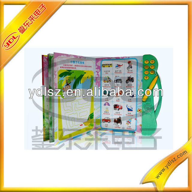 design your own book for kids blank e book reader book