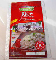 plastic soft package for rice/sugar