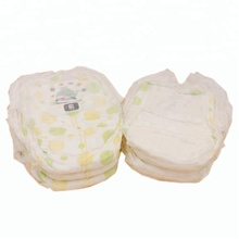 Cheap Price High Quality Disposable Adult Sized Baby Diaper pants Manufacturer from China