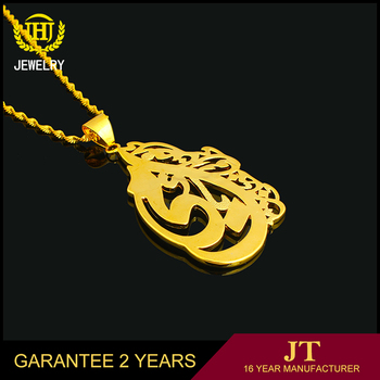 Custom 18k jewelry simple gold pendant designs men with price view custom 18k jewelry simple gold pendant designs men with price mozeypictures Image collections