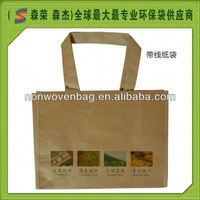 food grade brown paper bag candy paper bag