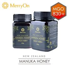 MerryOn - anti-bacterial retail organic mgo 830 500g pure natural mature acacia raw honey
