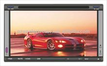 "6.95""universal 2/Double din car dvd with fixed digital panel"