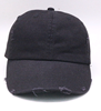 Black Plain Distressed Baseball Cap Blank