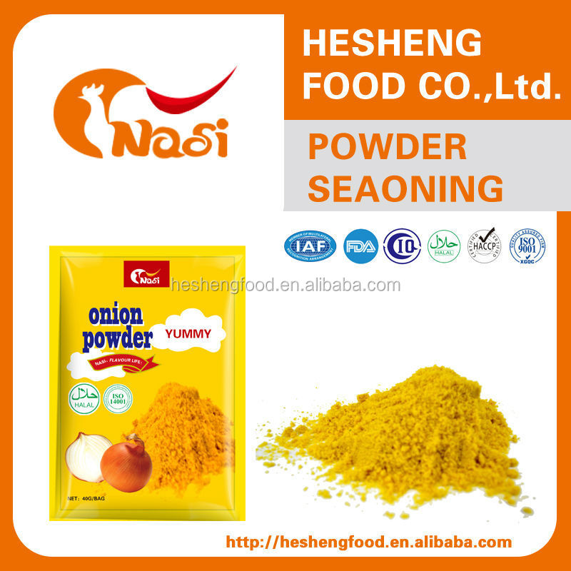 Nasi onion powder flavour for fries