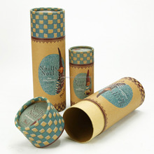Custom printed packaging round kraft paper tube