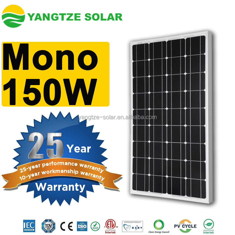 Free shipping high efficiency 150w 12v mono solar panels