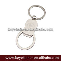 customized bottle opener keyring