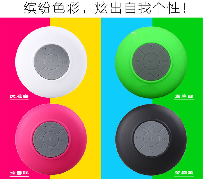Top Quality led bluetooth speaker animal mini speaker enjoy music mini speaker