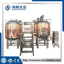 new style low cost stainless steel beer brewery mash tun
