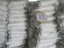 zinc carbonate basic 57.5%,rubber industry use