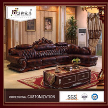 Customized Antique Carved Luxury Classic Formal Sofa