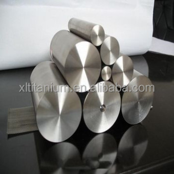 Titanium & titanium alloy INGOTS for Petroleum chemical industry